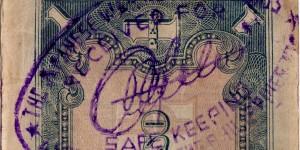 JAPWANCAP Stamp Detail