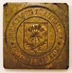 Mozambique Company, Paris seals (Companhia de MoÇambique Comité de Paris)