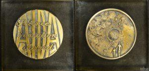 1971 Science Education Award Medal